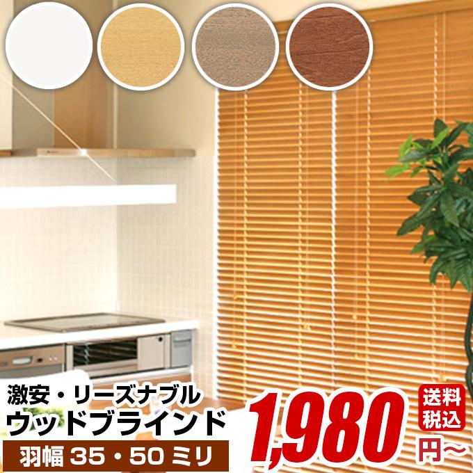 timeless design f3205 c2cdb カーテン・ブラインドは楽天市場で最安価格はいくら ...