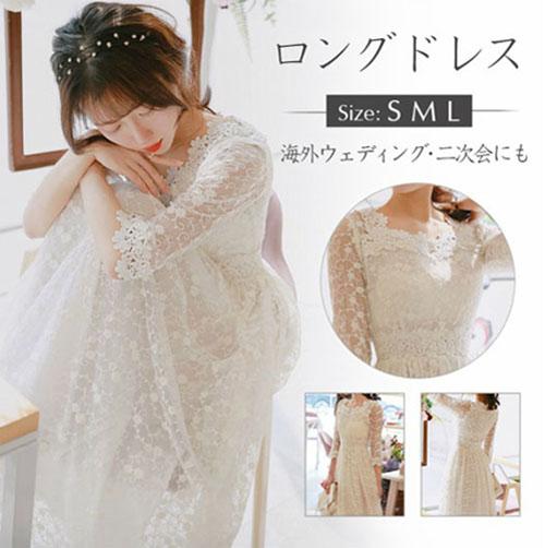 fcb4279aa9da0 楽天市場でウエディングドレスおすすめ最安価格はいくら? - LiveWell.TOKYO