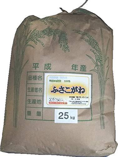 392ceac89518 お買い得情報のAmazonおすすめ最安価格ランキング - LiveWell.TOKYO